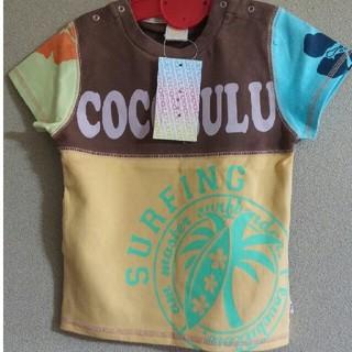 d4947358d101e ココルル 子供 Tシャツ カットソー(男の子)の通販 17点