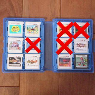 ニンテンドー3DS(ニンテンドー3DS)のDS・3DSのカセット【中古品】【単品高値】【複数購入で値下げ】(家庭用ゲームソフト)