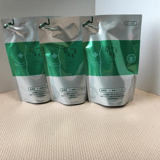 ソウカモッカ(草花木果)の草花木果 化粧水 竹 しっとり 詰替 3袋 セット(化粧水/ローション)