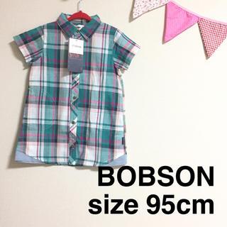 ボブソン(BOBSON)の新品☆ボブソン 95 シャツ ワンピース 半袖 ブラウス チェック(ワンピース)