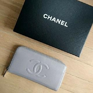 シャネル(CHANEL)のお値下げ❤️CHANEL シャネル 長財布 (財布)