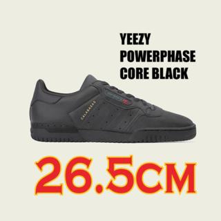 アディダス(adidas)のYEEZY POWERPHASE CORE BLACK 26.5cm 新品正規品(スニーカー)