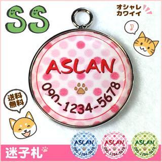 犬 猫 ペット 迷子札(水玉)SS(猫)