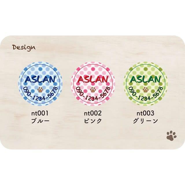 犬 ペット 迷子札(水玉)S その他のペット用品(犬)の商品写真