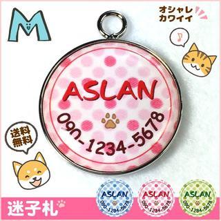 犬 ペット 迷子札(水玉)M(犬)