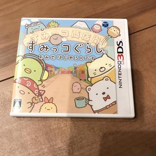 ニンテンドー3DS(ニンテンドー3DS)のすみっこぐらし 3DS(家庭用ゲームソフト)