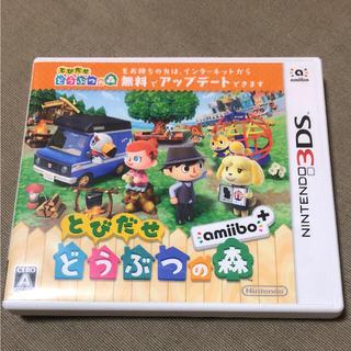 ニンテンドー3DS(ニンテンドー3DS)のとびだせどうぶつの森 amiibo+(家庭用ゲームソフト)