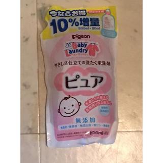 ピジョン(Pigeon)の赤ちゃんの洗剤 ピュア(おむつ/肌着用洗剤)