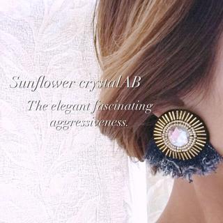 asari様♡+op Sunflower AB&CF(ピアス)