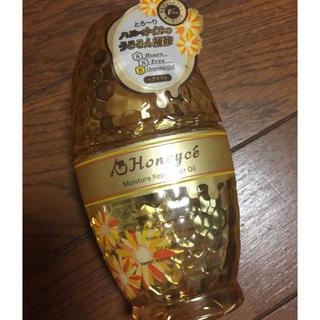 ハニーチェ(Honeyce')のhoneyce ハニーチェ モイスチャーリペア ヘアオイル(オイル/美容液)