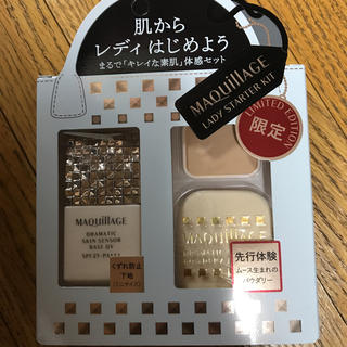 マキアージュ化粧下地ミニファンデーションミニセット(ファンデーション)