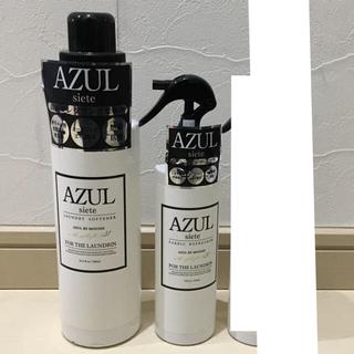 アズールバイマウジー(AZUL by moussy)のアズール フレグランスミストスプレー 柔軟剤 2点セット 新品 ラスト(洗剤/柔軟剤)
