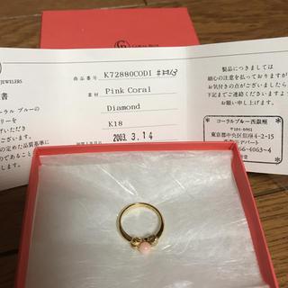 アダムR様専用 美品 k18 コーラル ダイヤモンド リング 13号 セット(リング(指輪))