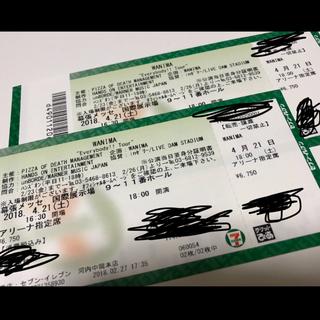 ワニマ(WANIMA)のWANIMA ライブ チケット(その他)