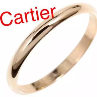 カルティエ(Cartier)の鑑定済!新品仕上済!カルティエ K18PG クラシックリング指輪 #57(リング(指輪))
