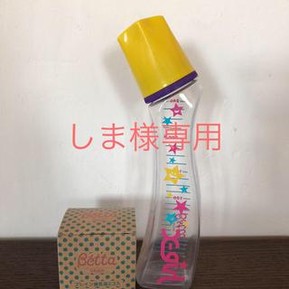 ベッタ(VETTA)のしま様専用  betta ×X girl 哺乳瓶  (哺乳ビン)