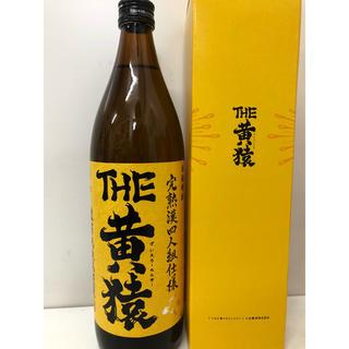 黄猿  限定品 イエモンコラボ 二本(焼酎)