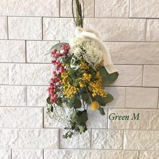 春色☆ミモザドライフラワー のスワッグ60番 送料無料(ドライフラワー)