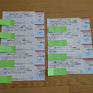 フロンターレ チケット (サッカー)