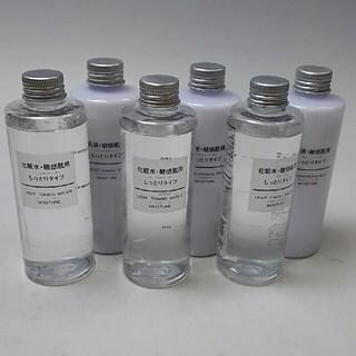 ムジルシリョウヒン(MUJI (無印良品))の新品 無印良品 敏感肌用 化粧水&乳液・6点セット(化粧水 / ローション)