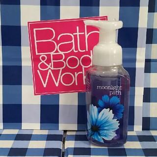 バスアンドボディーワークス(Bath & Body Works)のバスアンドボディワークス フォーミングソープ(ボディソープ/石鹸)
