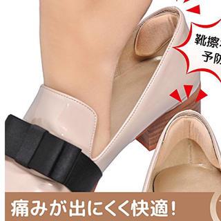 [新品]靴パカパカ防止4足セット靴擦れ防止!(ハイヒール/パンプス)