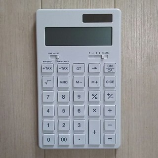 未使用品  無印良品  計算機  電卓(オフィス用品一般)