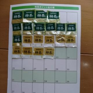 サントリー(サントリー)の特茶ポイント(24p)(その他)