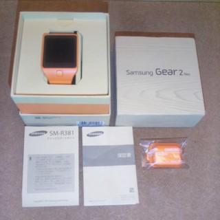 サムスン(SAMSUNG)のSAMSUNG Galaxy Gear2 Neo wild ORANGE(腕時計(デジタル))