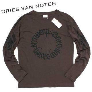 ドリスヴァンノッテン(DRIES VAN NOTEN)の17SS 新品 DRIES VAN NOTEN ロンT sizeM(Tシャツ/カットソー(七分/長袖))