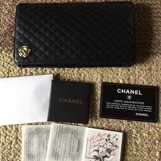 シャネル(CHANEL)のCHANEL カメリア マイクロマトラッセ(財布)
