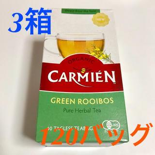 コストコ(コストコ)の【送料無料】大人気 グリーン 有機ルイボスティー 3箱 120袋ティーバッグ(茶)