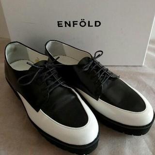 エンフォルド(ENFOLD)のenfold ENFOLD シューズ 靴 エンフォルド(ローファー/革靴)