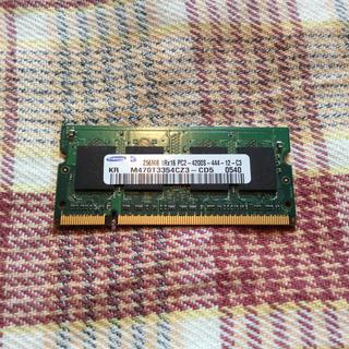 サムスン(SAMSUNG)のノートパソコン メモリ 256MB(PCパーツ)