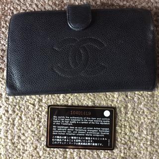 シャネル(CHANEL)のCHANEL キャビアスキン がま口 長財布(財布)