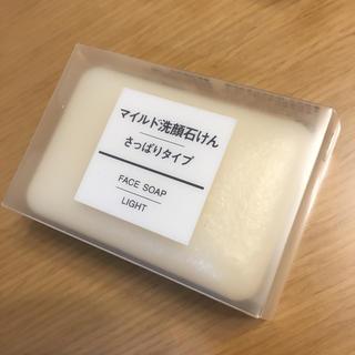 ムジルシリョウヒン(MUJI (無印良品))の無印良品  新品   マイルド洗顔石鹸(洗顔料)