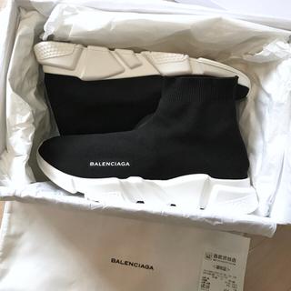 バレンシアガ(Balenciaga)のBALENCIAGA スピードトレーナー 43(スニーカー)