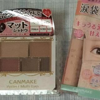 キャンメイク(CANMAKE)のsakura☆様専用(その他)