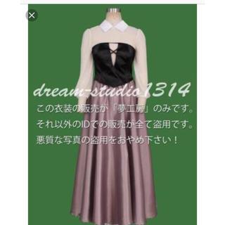 オーロラヒメ(オーロラ姫)のオーロラ姫仮装(衣装)