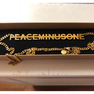 ピースマイナスワン(PEACEMINUSONE)のPEACEMINUSONE ネックレス(ネックレス)