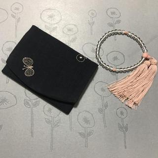 ミナペルホネン(mina perhonen)のミナペルホネン choucho チャコール 数珠袋 (その他)