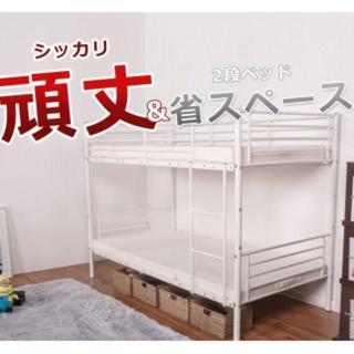 耐荷重100kg 二段 ベッド ホワイト(ロフトベッド/システムベッド)