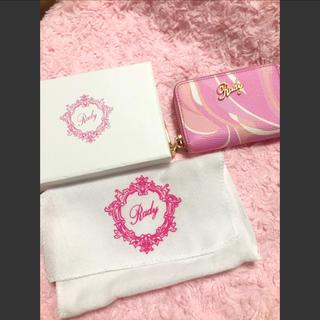 レディー(Rady)のRady♡ミルフィーユマーブルコインケース ピンク(コインケース)
