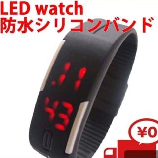 LED シリコンウォッチ 防水(腕時計(デジタル))