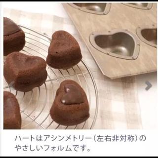 チヨダ(Chiyoda)の新品 未開封 未使用 cuoca×CHIYODA エンジェルハート8個型(調理道具/製菓道具)