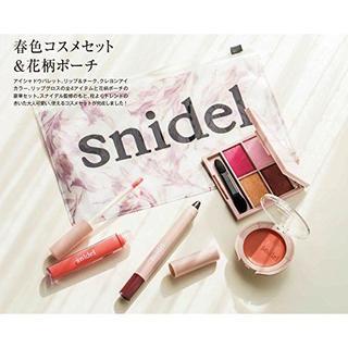 スナイデル(snidel)のみき様専用♡(サンプル/トライアルキット)