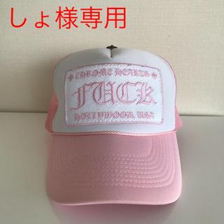 クロムハーツ(Chrome Hearts)のクロムハーツ 帽子 本物 美品 ピンク(キャップ)