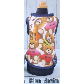 サーカス(circus)のサーカスサーカス Colorful  Bear タンク ブルー SS(犬)