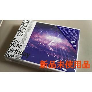 ノギザカフォーティーシックス(乃木坂46)の乃木坂46 5th YEAR BIRTHDAY LIVE(ミュージック)