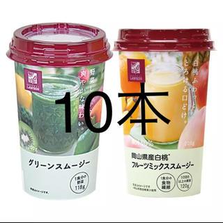 ローソン スムージー 1780円分 10本(フード/ドリンク券)